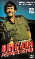 Raid on Entebbe - Spanish VHS movie cover (xs thumbnail)