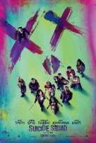 Suicide Squad - British Movie Poster (xs thumbnail)
