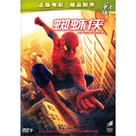 Spider-Man - Chinese Movie Cover (xs thumbnail)