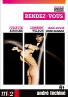 Rendez-vous - French Movie Cover (xs thumbnail)