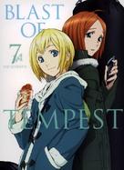 """Zetsuen No Tempest"" - Japanese Movie Cover (xs thumbnail)"