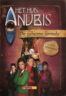 """Het Huis Anubis"" - Belgian Movie Cover (xs thumbnail)"
