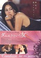 Combien tu m'aimes? - Japanese Movie Poster (xs thumbnail)