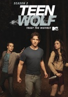 """Teen Wolf"" - DVD cover (xs thumbnail)"