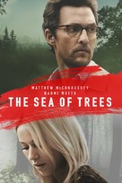 The Sea of Trees - Movie Cover (xs thumbnail)