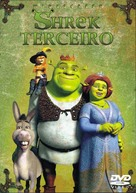Shrek the Third - Brazilian Movie Cover (xs thumbnail)