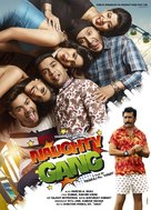 Naughty Gang - Indian Movie Poster (xs thumbnail)