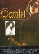 Hamlet - French Movie Poster (xs thumbnail)