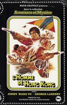 The Man from Hong Kong - French Movie Cover (xs thumbnail)