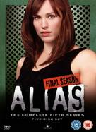"""Alias"" - British DVD movie cover (xs thumbnail)"
