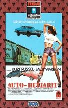 Used Cars - Finnish VHS movie cover (xs thumbnail)
