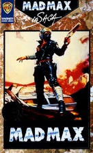 Mad Max - French VHS movie cover (xs thumbnail)