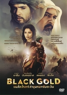 Black Gold - Thai DVD cover (xs thumbnail)