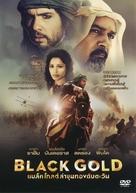 Black Gold - Thai DVD movie cover (xs thumbnail)