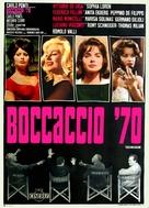 Boccaccio '70 - Italian Movie Poster (xs thumbnail)