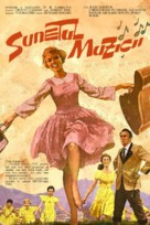 The Sound of Music - Romanian Movie Poster (xs thumbnail)