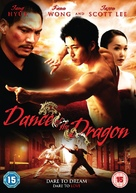 Dance of the Dragon - British Movie Cover (xs thumbnail)