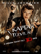 Resident Evil: Afterlife - Hungarian Movie Poster (xs thumbnail)