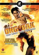 Ong-bak - Danish DVD cover (xs thumbnail)