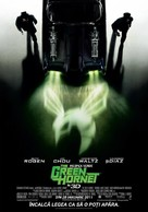 The Green Hornet - Romanian Movie Poster (xs thumbnail)