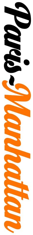 Paris Manhattan - Brazilian Logo (xs thumbnail)