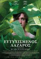 Lazzaro felice - Greek Movie Poster (xs thumbnail)