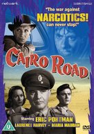 Cairo Road - British DVD movie cover (xs thumbnail)