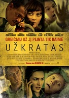 Contagion - Lithuanian Movie Poster (xs thumbnail)