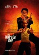 The Karate Kid - British Movie Poster (xs thumbnail)
