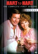 """Hart to Hart"" - DVD cover (xs thumbnail)"
