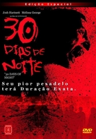 30 Days of Night - Brazilian Movie Cover (xs thumbnail)