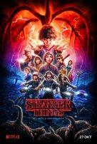 """Stranger Things"" - Dutch Movie Poster (xs thumbnail)"