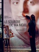 Ora di religione - French poster (xs thumbnail)