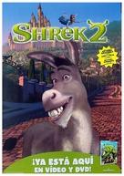 Shrek 2 - Spanish Video release poster (xs thumbnail)