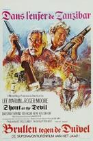 Shout at the Devil - Belgian Movie Poster (xs thumbnail)
