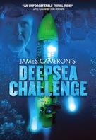 Deepsea Challenge 3D - DVD cover (xs thumbnail)