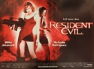 Resident Evil - British Movie Poster (xs thumbnail)
