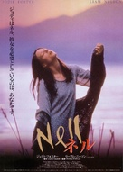 Nell - Japanese Movie Poster (xs thumbnail)