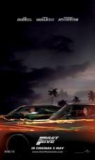 Fast Five - Singaporean Movie Poster (xs thumbnail)
