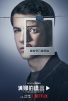 """Thirteen Reasons Why"" - Taiwanese Movie Poster (xs thumbnail)"