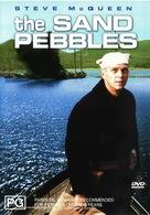 The Sand Pebbles - Australian Movie Cover (xs thumbnail)