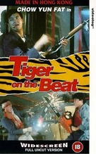 Tiger on the Beat - British Movie Cover (xs thumbnail)
