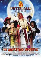 Sinterklaasjournaal de meezingmoevie - Dutch Movie Poster (xs thumbnail)
