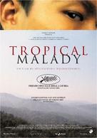 Sud pralad - Italian Movie Poster (xs thumbnail)