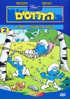 """Smurfs"" - Israeli Movie Cover (xs thumbnail)"