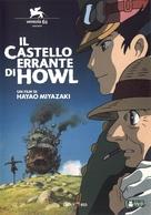 Hauru no ugoku shiro - Italian DVD cover (xs thumbnail)