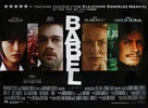 Babel - British Movie Poster (xs thumbnail)