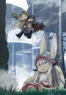 """""""Made in Abyss"""" - Key art (xs thumbnail)"""
