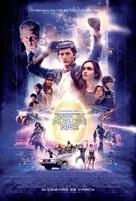 Ready Player One - Singaporean Movie Poster (xs thumbnail)