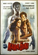 Body and Soul - Turkish Movie Poster (xs thumbnail)
